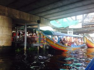Entrance to the Floating Market